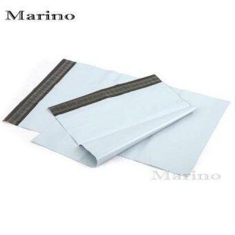 Marino ซองจดหมายพลาสติก ซองพลาสติก ขนาด 20x30 cm.(แพ็ค100ใบ) No.012 - สีขาว