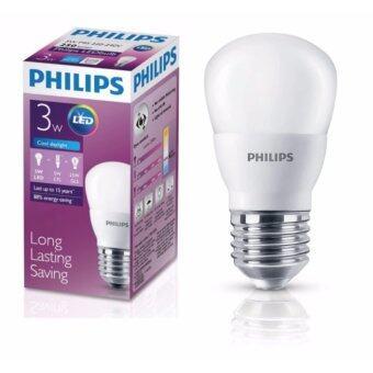 Philips หลอด LED BULB 3 วัตต์ ขั้ว E27 แสงเดย์ไลท์
