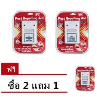 iremax - เครื่องไล่หนู แมงมุง ยุง มด และแมลง Electronic Pest Reject (White) ชื้อ 2 แถม 1 (price:199-)