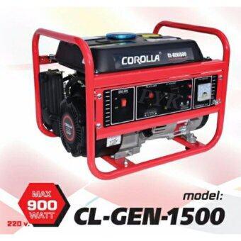 COROLLA เครื่องยนต์ปั่นไฟเบนซิน 900 w. 2.5HP รุ่น CL-GEN-1500