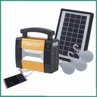 Light Farm ชุด solar cell อเนกประสงค์ (ขนาดพกพา 4,000 mAh) ( ชุดไฟ นอนนา 901 ) แพ็ค 1 ชุด