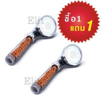 Elit ฝักบัวหินเกาหลี สปาน้ำแร่ไอออน Shower Filter แถมฟรี 1 ชุด