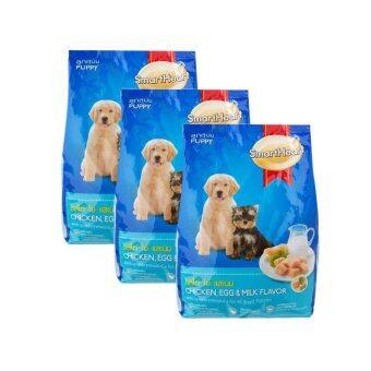 SmartHeart Puppy ลูกสุนัข รสไก่ ไข่และนม 1.5kg*3ถุง