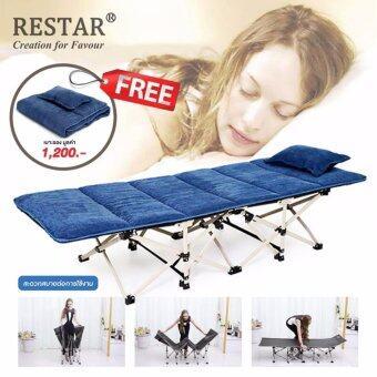 RESTAR เตียงสนามแบบพับได้สีเทา (ฟรีเบาะรองและหมอนสีน้ำเงิน)