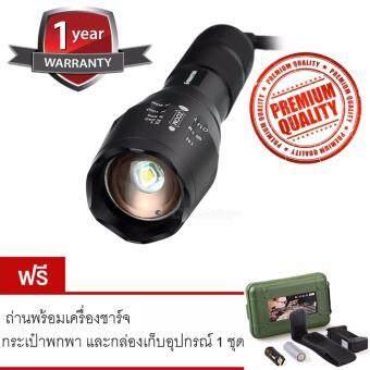 Ultrafire 2200Lm CREE XML T6 LED Zoomable Flashlight Torch 5 Modes ไฟฉาย แรงสูง ซูมได้ แถมอุปกรณ์ครบชุด