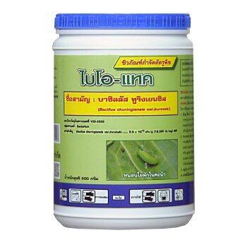 THAIGREENAGRO ไทยกรีนอะโกร THAIGREEN SHOP สินค้าการเกษตร ไบโอแทค-TM (บาซิลลัส ธูริงจิเอนซิส จุลินทรีย์ชีวภาพปราบหนอน ศัตรูพืช)