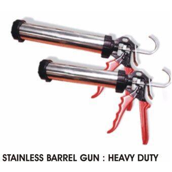 ปืนยิงกาวพียู (กาวใส้กรอก) รุ่นกระบอกสแตนเลส แรงอัดสูง