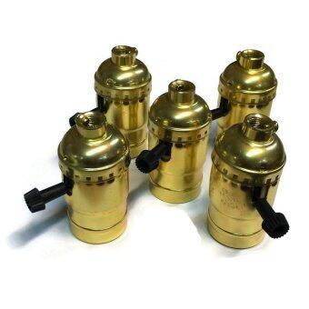 ขั้วเกลียวE27 วินเทจสีทองแบบมีก้านสวิตซ์เปิดปิด งานโลหะปั๊มขึ้นรูป 5 ชิ้น - สีทอง