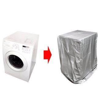 DD ผ้าคลุมเครื่องซักผ้าอเนกประสงค์ (แพ็ค 2 ชิ้น)