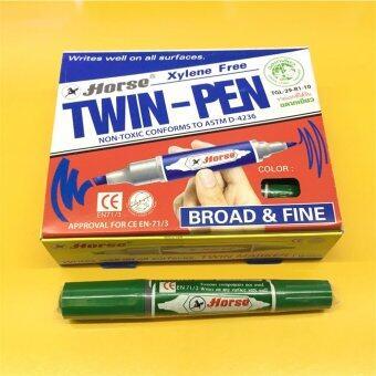 ปากกาเคมี ตราม้า 2หัว สีเขียว 1กล่อง (12แท่ง)