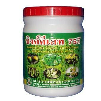 THAIGREENAGRO ไทยกรีนอะโกร THAIGREEN SHOP สินค้าการเกษตร ซิงค์คีเลท 75% (จุลธาตุต้านหนาว ช่วยสั่งเคราะห์ สร้างอ๊อกซิน ขั้วดอกและขั้วผลเหนียว)