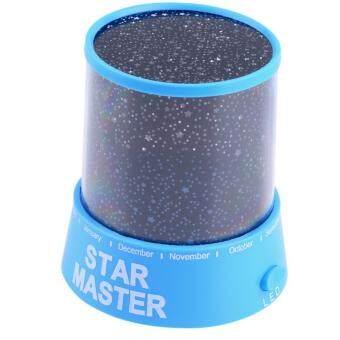 โคมไฟแห่งดวงดาว Star Master Galaxy Lamp