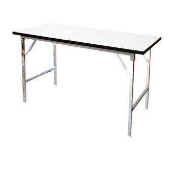 Asia โต๊ะอเนกประสงค์ขาพับ โครงขาโครเมี่ยม ขนาด 150 x 60 x 75
