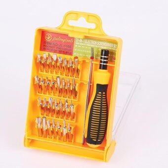 ชุดไขควง อเนกประสงค์ มี 32 หัวใน 1กล่อง เปลี่ยนหัวได้
