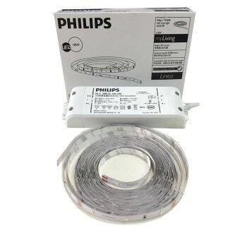 Philips LED Strip ไฟเส้นยาว 5 เมตร พร้อมหม้อแปลง 3000k (แสงวอร์มไวท์)