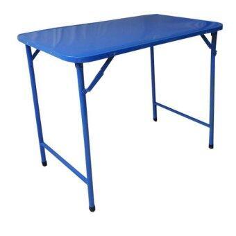 Asia โต๊ะพับหน้าเหล็ก ขาสวิง 4 ฟุต สีน้ำเงิน
