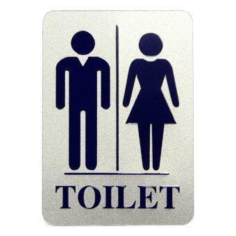 PG ป้ายสีเงิน Toilet