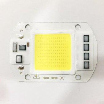 ชิปสปอร์ตไลท์ หลอดสปอร์ตไลท์ led 50W แสงสีขาว 220V