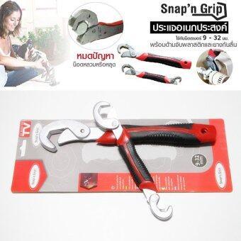 Snap n Grip magic Wrench ประแจอเนกประสงค์ ผู้ช่วยงานช่างทั้งการขันและคลายน็อต สะดวกได้ในชิ้นเดียว ใช้ได้กับน็อตหลายรูปแบบรวมทั้งท่อแป๊ป 1 ชุด