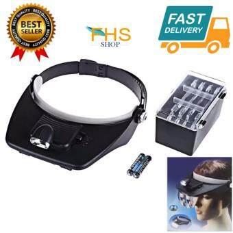 FHS Light Head Magnifying Glass หมวกแว่นขยาย+ไฟส่องชิ้นงานLED