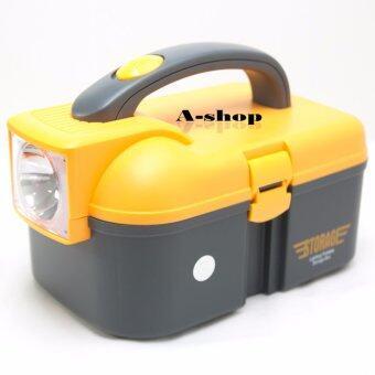 A-shop กล่องอเนกประสงค์ กล่องใส่เครื่องมือช่าง กล่องใส่อุปกรณ์ตกปลา พร้อมไฟฉาย LED ขนาดพกพา, LP-StorageBox-01