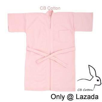 CB Cotton เสื้อคลุมอาบน้ำ รังผึ้ง เกรดโรงแรม Free size สีชมพู only@Lazada