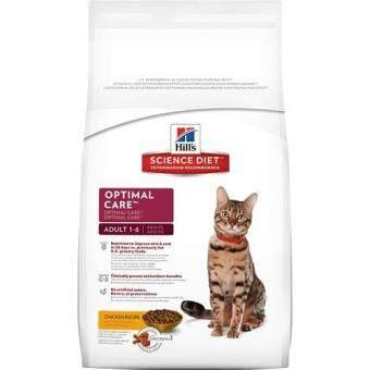 Hill's Science Diet Adult Optimal Care Original อาหารสำหรับแมวอายุตั้งแต่ 1 ถึง 6 ปี (2 Kg.)