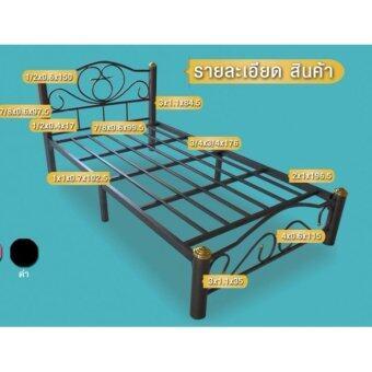ISO เตียงเหล็กอย่างดี 3.5ฟุต รุ่น LOTUS ขา3นิ้ว