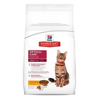 Hill's Science Diet Feline Adult Optimal Care Original อาหารแมวชนิดเม็ด สูตรแมวโต อายุ1-6ปี ขนาด4กก.