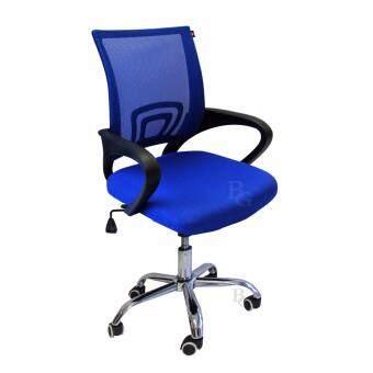 B&G โฮมออฟฟิศ เก้าอี้สำนักงาน เก้าอี้นั่งทำงาน (Dark Blue) - รุ่น B