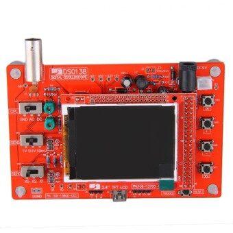 โอ้ DSO138 เชื่อมกระเป๋าขนาดสโคปดิจิตอลอิเล็กทรอนิกส์ชิ้นส่วนชุดซ่อมนู่นสีแดง
