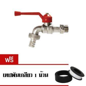 Sanwa ก๊อกน้ำสนาม ขนาด 1/2 นิ้ว (4 หุน) รุ่น CKT 15 แถมฟรี เทปพันเกลียว 1 ม้วน