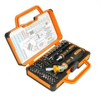 ชุดไขควง 69 in 1 Multipurpose Precision Screwdriver Set Hardware Tool