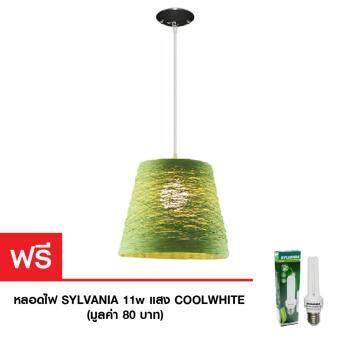 Lighttrio โคมไฟห้อย HL-066/H1/GN สีเขียว