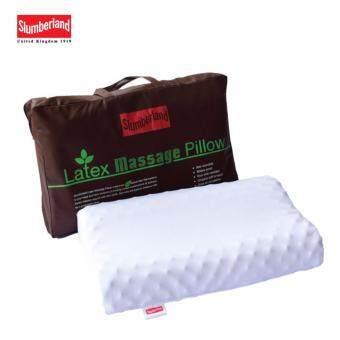 Slumberland Latex Massage Pillow หมอนยางพารา ทรงปุ่มนวดผ่อนคลาย