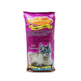 Cattycat อาหารเม็ดแมวโต รสปลาทะเล 10กก. สีม่วง