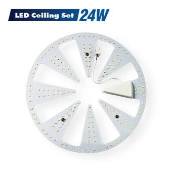 Lighttrio หลอดไฟแอลอีดี LEDเพดานแบบกลมสำหรับเปลี่ยนโคมซาลาเปาเดิม Daylight 24วัตต์