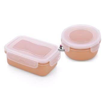 CHANEE Kitchen Box Set กล่องใส่อาหาร กล่องใส่ของ 2 ชิ้น เข้าไมโครเวฟได้ (Orange)