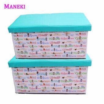 Maneki กล่องเก็บของ กล่องเก็บของอเนกประสงค์ นั่งได้ พับได้ เก้าอี้ใส่ของ เก้าอี้สตูล ขนาดใหญ่ รุ่น LV5-B (สีขาวเขียว) จำนวน 2 ใบ