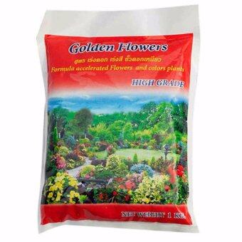 Golden Flower Organic Fertilizer Pellet ปุ๋ยอินทรีย์ชีวภาพอัดเม็ด เม็ดสีแดง 1กก. (1ถุง)