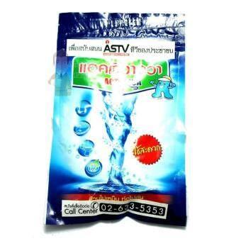 ASTV เชื้อจุลินทรีย์ย่อยสารปฎิกูล