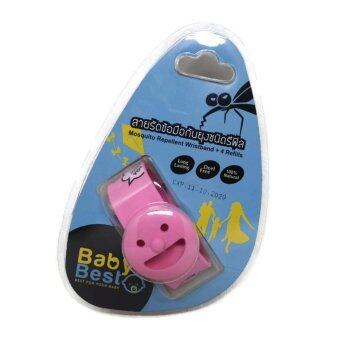 Baby Best สายรัดข้อมือกันยุง สีชมพู พร้อมรีฟิล 4 ก้อน