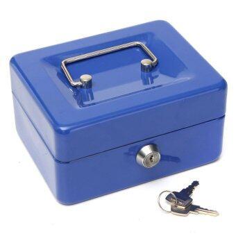 จัดการเปลี่ยนกล่องโลหะเงินสดที่เก็บเงินบ้านมั่นคง Desposit สีน้ำเงิน