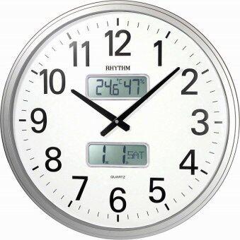 RHYTHM นาฬิกาแขวนพลาสติก รุ่น CFG709NR19 - Silver