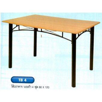 ASIA โต๊ะอาหารหน้าไม้ ขนาด 1.2 เมตร รุ่นบองก้า สีบีช