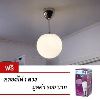 Chandelier Ceiling Pendant Hanging Lamp Lighting Fixtures Ligh โคมแขวนเพดานแก้วเป่า ขนาด 25 ซม. 1 โคม+ฟรีหลอดไฟ 1 หลอดมูลค่า 500 บาท