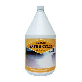 Masswell น้ำยาเคลือบเงาพื้นพิเศษ EXTRA COAT