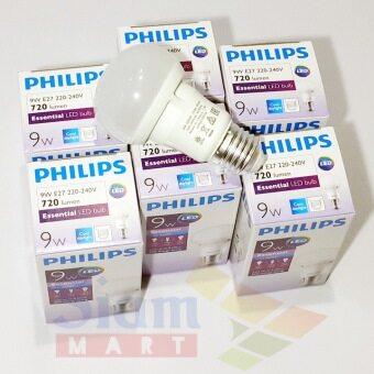 Philips หลอดไฟ LED Bulb 9W Essential Cool Daylight แสงขาวเดย์ไลท์ ขั้วเกลียว E27 ( 6 หลอด )