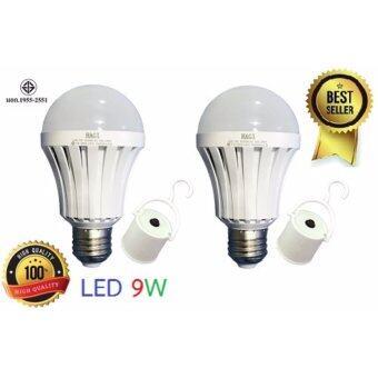 (ของแท้) HAGI หลอดไฟอัจฉริยะ / หลอดไฟฉุกเฉิน LED 9W แสงขาว / LED Emergency Bulb (E27) /(2 หลอด)
