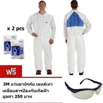 (x2 ชุด) 3M 4540+ Large ชุดป้องกันสารเคมีและฝุ่นละออง พร้อมช่องระบายอากาศProtective Coveralls